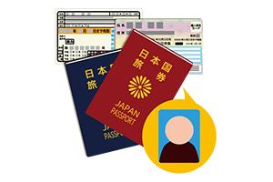 TitanFXで利用できる身分証明書