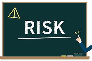 レバレッジのリスクを知る