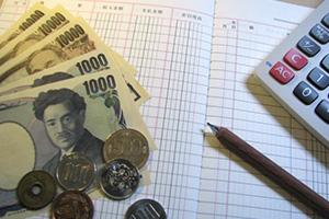 資金管理の重要性