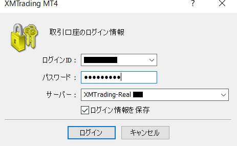 XMへログイン