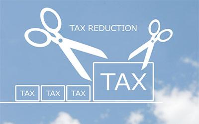 FXの税金対策完全マニュアル