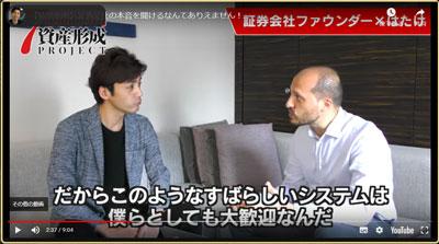 BIG-BOSSの共同創業者であるエリッククライス氏にインタビュー