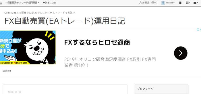 FX自動売買(EAトレード)運用日記