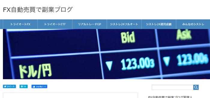 FX自動売買.jp