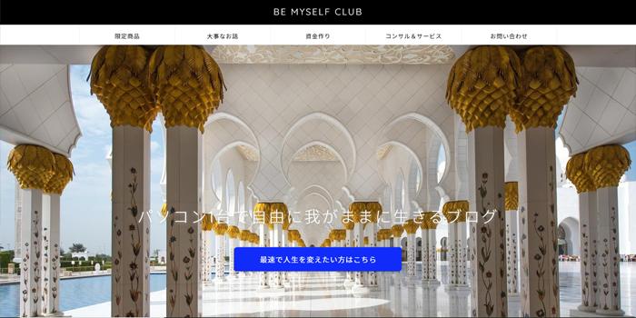 BE-MY-SELF-CLUB